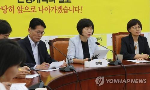 정의당, 모레 새 원내대표 선출…윤소하 유력