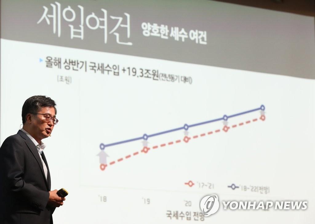 김동연 부총리 '양호한 세수 여건'