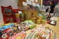 معرض كوريا لصناعة الحلال