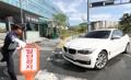 بدء السيطرة على سيارات بي إم دبليو في المجمع الحكومي في سيجونغ