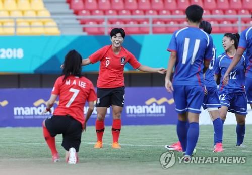 -아시안게임- 한국 여자축구, 복병 대만에 2-1 신승