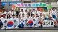 アジア大会 韓国選手団が入村式