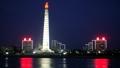 Pyongyang por la noche