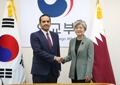 Korea-Qatar FM meeting