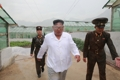 N. Korean leader inspects hot spring