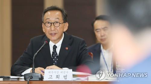 고희범 제주시장 예정자 도덕성·협치인사 논란 도마 위(종합)