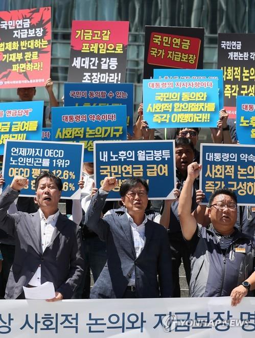 """국민연금 왜 강제로 떼어가나…헌재 """"위헌 아니다"""" 결정 전례"""