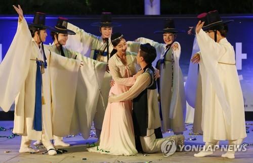 칠월칠석 세시풍속 기념…칠석날 한마당 개최(종합)