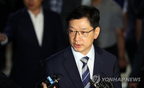 """한국·바른미래 """"드루킹·김경수 공모 밝혀야""""…특검연장 '협공'"""