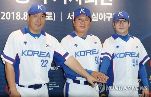 [아시안게임] 10장 더 확보한 AD 카드…야구대표팀 코치 전원 승선
