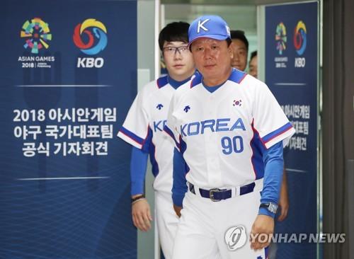 [아시안게임] 야구대표팀, 고척돔 대신 잠실구장에서 훈련한 까닭