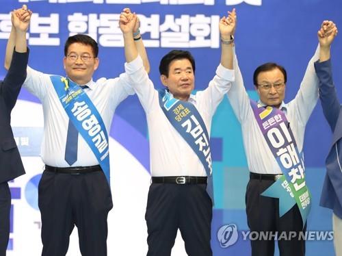 민주 전대주자들, 막판 표심잡기 총력…'선명성' 경쟁도