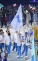 Corea unificada en los JJ. AA.