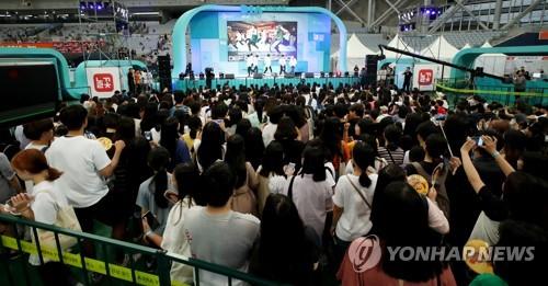 아시아 최대 창작자 축제 '다이아페스티벌' 4만3천명 관람