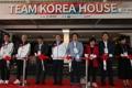 Casa de Corea del Sur para los JJ. AA.