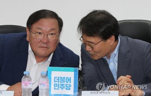 """靑, 소득주도성장·혁신성장 기조 재확인…고용쇼크엔 """"송구"""""""