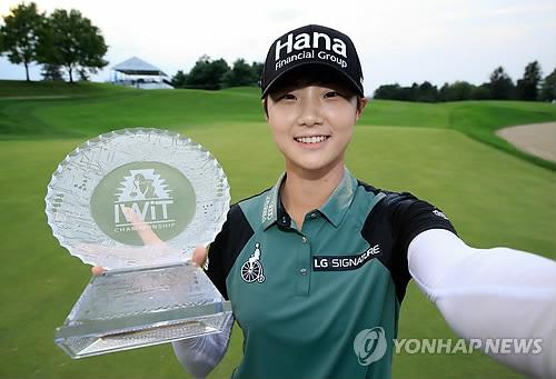 """LPGA 투어 역전 우승 박성현 """"세계 1위, 오래 하고 싶다""""(종합)"""