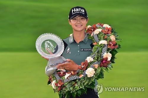 박성현, 9개월 만에 여자골프 세계 랭킹 1위 복귀