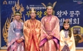 Baekje Dynasty royal family