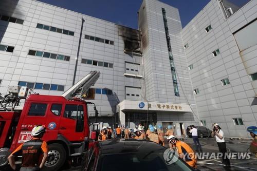 인천 남동공단 세일전자 화재현장[연합뉴스 자료사진]