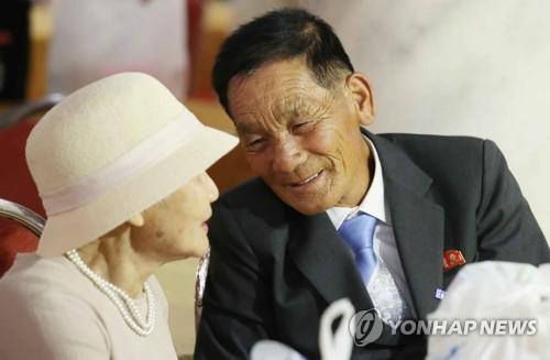 만나자마자 다시 이별…이산가족 오늘 작별상봉
