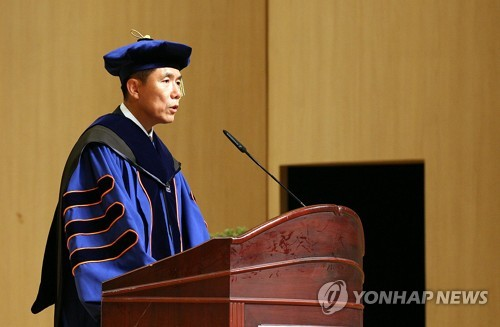 최병욱 한밭대 총장 취임 최고 수준 특성화 대학 만들 것