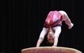 Oro para la gimnasta surcoreana