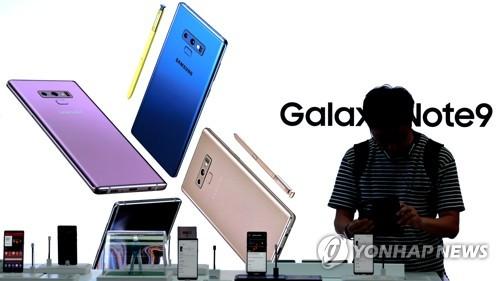 """삼성 갤노트9 출고가, 한국이 미국보다 저렴…""""첫 역전"""""""