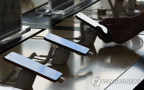 ソウル市内のスマートフォン販売店(資料写真)=(聯合ニュース)