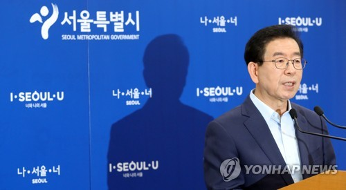 서울집값 급등에 데인 박원순…민선7기 시정운영계획 발표연기
