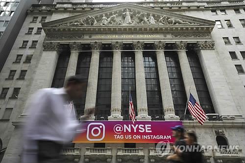 미국 뉴욕증권거래소(NYSE)