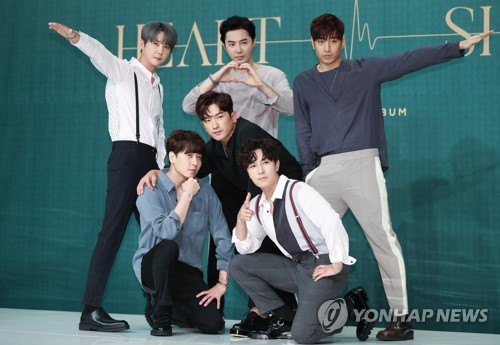 Shinwha releases special album