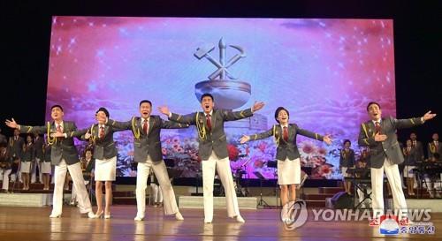 북한, 청년중앙예술선전대공연 개최