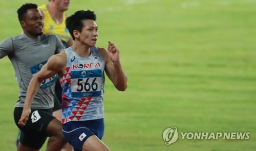 한국육상, 세계육상선수권에 김국영·진민섭 등 4명 출전