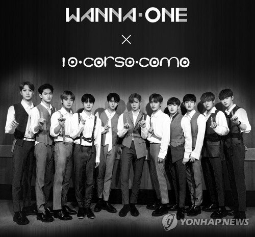 Wanna One at promo
