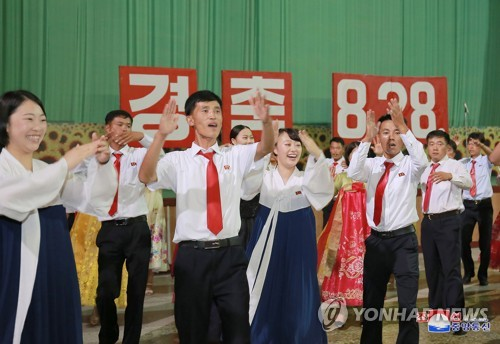 """北노동신문 """"복잡다단 정세 속 외부문화 침습 우려"""""""
