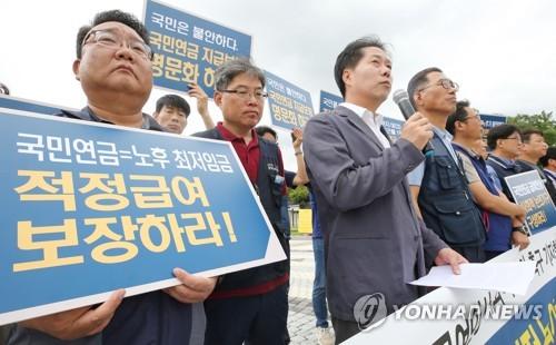 '국민연금 급여인상 논의 촉구'