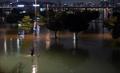 Parque del río Hangang inundado