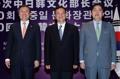 Ministros de Cultura de Corea del Sur, China y Japón