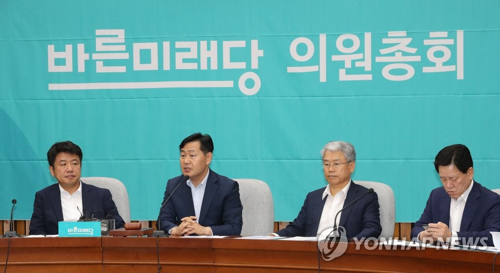 의원총회에서 발언하는 김관영