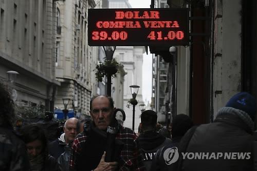 아르헨티나 페소 날개없는 추락…달러당 39.9로 사상 최저