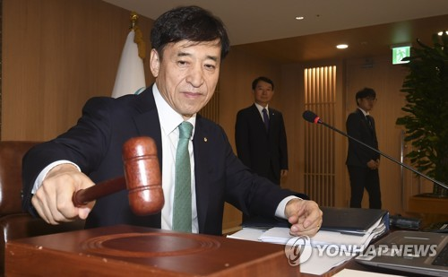 Bank of Korea Government Lee Ju-yeol tackles the hammer to open a monthly meeting at the head office of the central bank in Seoul on August 31, 2018. (Yonhap)
