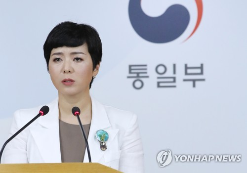(LEAD) Koreas hold meeting of liaison office chiefs amid delayed cross-border projects