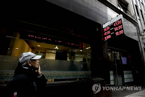 """""""신흥국 금융불안 지속 전망…중국 경기둔화시 영향 클 듯"""""""