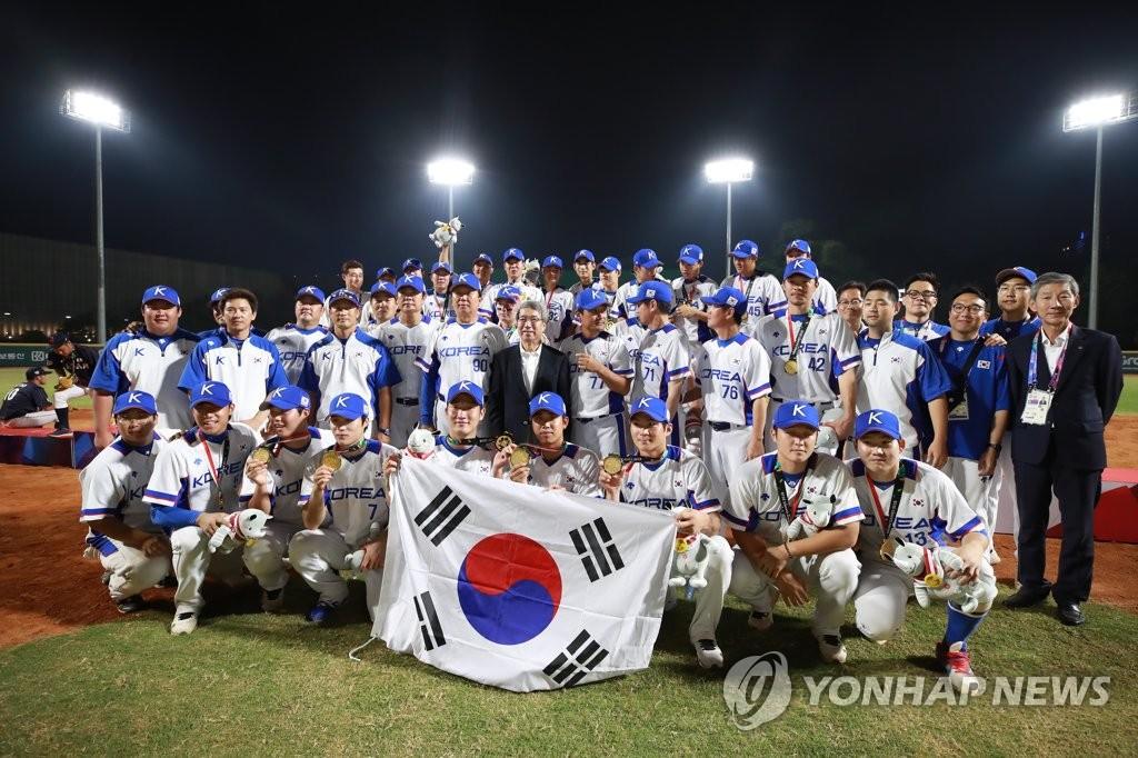 한국야구 금메달 땄어요!