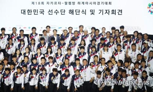 """9月2日,在位于印尼雅加达的""""韩国代表团之家"""",大韩体育会举行韩国体育代表团解散仪式。(韩联社)"""