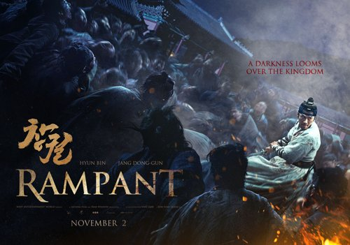 "An English poster for ""Rampant"" (Yonhap)"