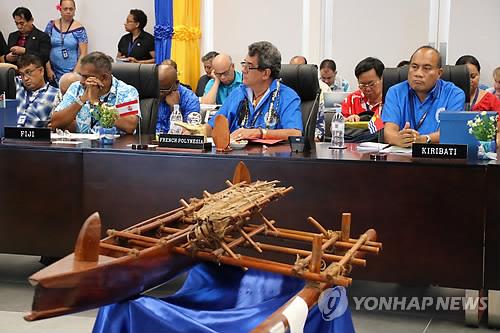 태평양도서국포럼(PIF) 참석한 태평양 도서국 지도자들