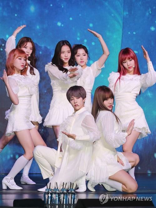 Girl group GWSN debuts