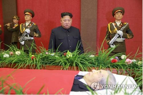 김정은, 주규창 전 기계공업부장 빈소 방문